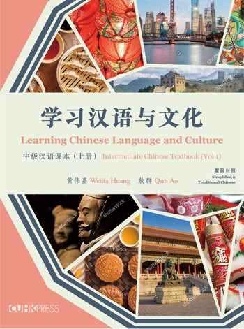 Learning Chinese Language and Culture