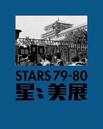 Stars 79–80