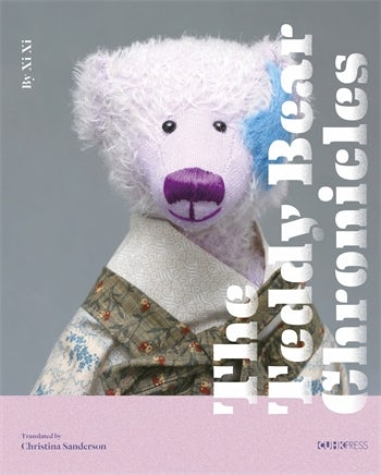 The Teddy Bear Chronicles Columbia University Press 2,333 free images of teddy bear. the teddy bear chronicles columbia